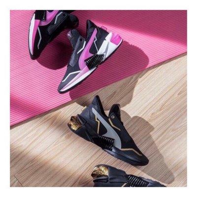 現貨Puma Provoke XT 蔡依林 訓練 運動鞋