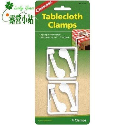 露營小站~【9211】COGHLANS 桌巾夾(4入) TABLECLOTH CLAMPS