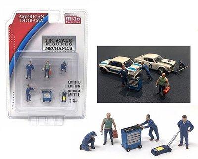 "OI-131 American Diorama- ""Mechanics"" 6 piece Diecast Set"