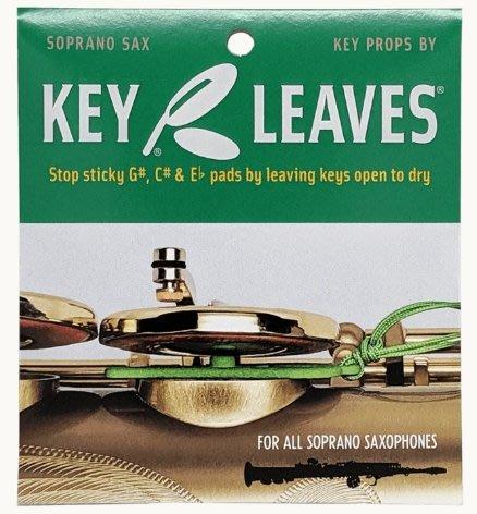 §唐川音樂§ 【Key Leaves Soprano Sax Key Props 高音薩克斯風 皮墊沾黏防止器】美國