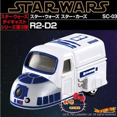 《軒恩株式會社》星際大戰 夢幻車 SC-03 R2-D2 合金車 模型車 TOMY 多美小汽車 831327 新北市