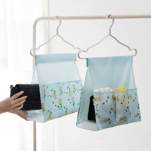 簡約包包置物袋