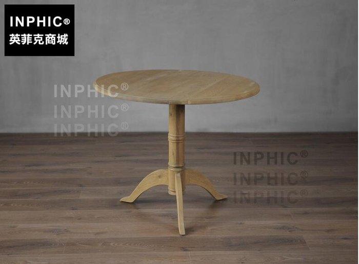 INPHIC-北歐美式折疊復古咖啡桌 沙發邊角几小圓桌邊桌-B款_S1910C