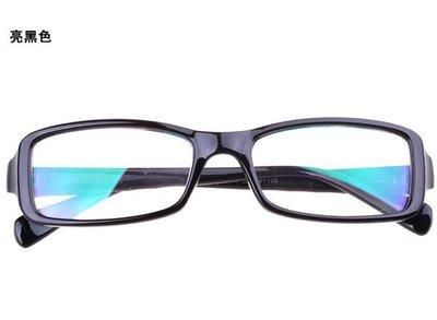 電腦護目鏡 抗疲勞 防輻射 男女潮 平光眼鏡 防藍光 保護眼睛