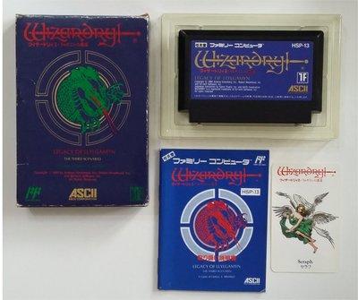 任天堂 FC  正日本原版遊戲卡帶  ,Wizardry II (2代)  辟邪除妖 , 任天堂 FC 紅白機 完整盒裝