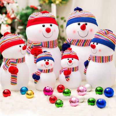 聖誕節公仔玩偶一家三口紅帽藍帽雪人娃娃套裝聖誕樹底部裝飾擺件