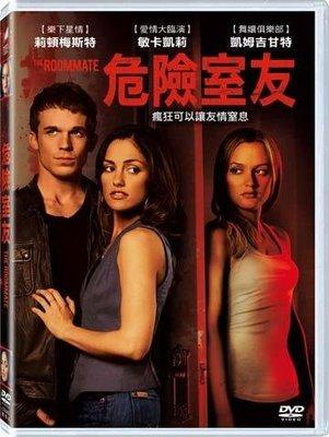 [DVD] - 危險室友 The Roommate ( 得利正版 )