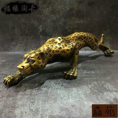 森苑 純銅金錢豹擺件豹子獵豹花豹復古銅擺件鎮宅家居客廳擺件商務禮品 58
