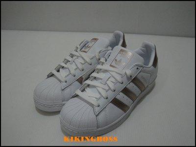 【喬治城】ADIDAS SUPERSTAR W 女款 休閒鞋(白金玫瑰)CG5463
