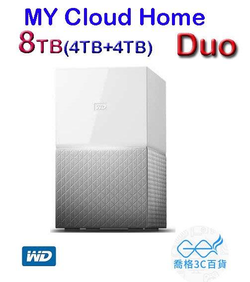 喬格電腦 (現貨) WD My Cloud Home Duo 8TB(4TBx2)雲端儲存系統