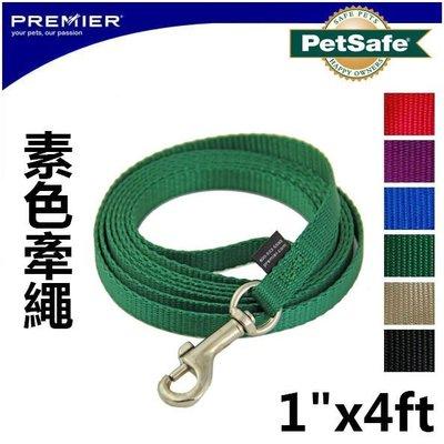 趴趴狗寵物精品~ Premier《nylon leash 素色牽繩 - 1吋x4呎 》