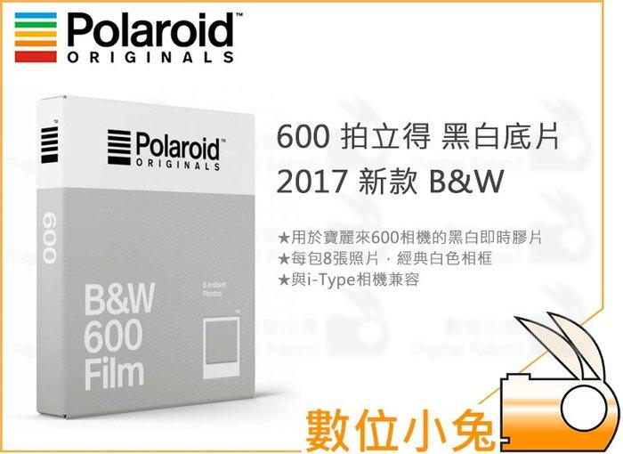 數位小兔【2017 新款 B&W 600 拍立得 黑白底片】polaroid 寶麗萊 onestep 快速顯影 公司貨