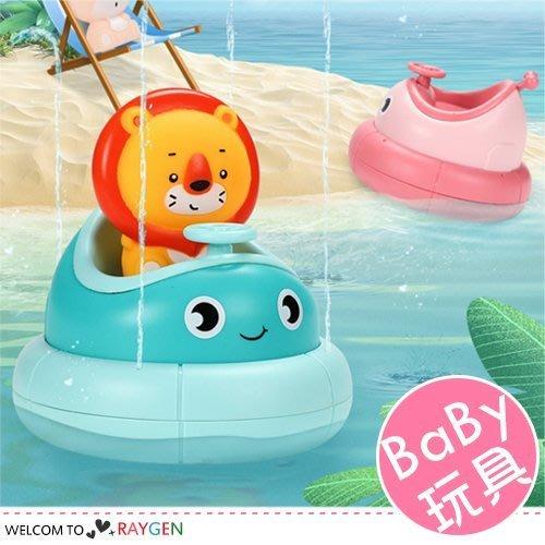 八號倉庫 卡通獅子兔兔電動旋轉艇 噴水 洗澡玩具【1Y072M651】