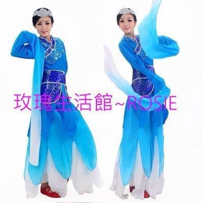 【玫瑰生活館】~花好月圓~水袖,振袖舞蹈服,紅,藍(如圖3)