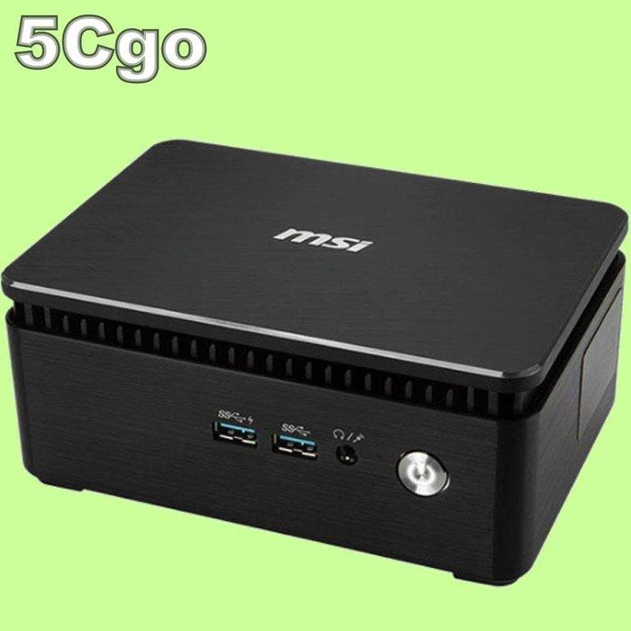 5Cgo【權宇】微星MSI Cubi 3 Silent-016TW-B7750U4G12X10M微型電腦I7-7500U