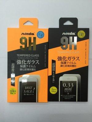 妮妮通訊~♥ NISDA 滿版 9H防窺鋼化玻璃保護貼 APPLE iPhone6S,iPhone6S PLUS 黑白