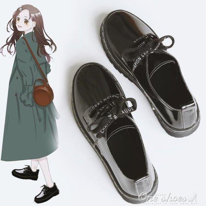 皮鞋ins網紅單鞋小皮鞋女學生正韓百搭ulzzang原宿女鞋