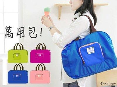 【KT348】韓系 可摺疊 旅行 隨身 手提袋 側背包 旅行箱 購物袋 收納袋 收納包 行李箱 出國 旅遊 護照包 包包