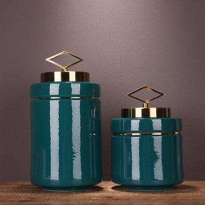 〖洋碼頭〗五金幾何陶瓷罐儲物罐插花帶蓋書房客廳樣板房展示櫃軟裝玄關現代 ysh379