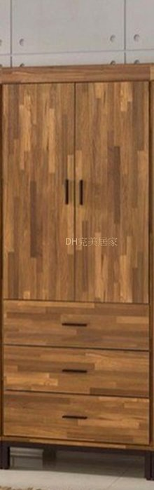 【DH】貨號E506-4名稱《勝優》工業風木心板77CM三抽衣櫃(圖一) 備有單吊.雙吊可選.台灣製可訂做主要地區免運費