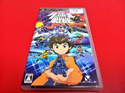 ㊣大和魂電玩㊣PSP 紙箱戰機{日版}編號:N1---掌上型懷舊遊戲