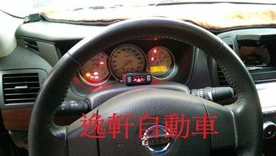 (逸軒自動車)PIVOT電子油門加速器含定速-加速省油利器- 定速巡航NISSAN TIIDA BLUEBIRD LIVINA