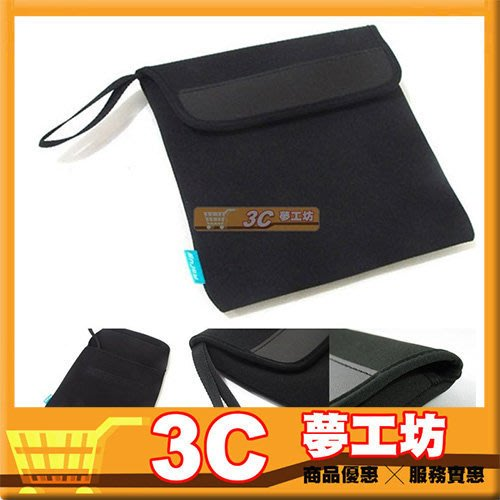 【3C夢工坊】光碟機保護套 外接式光碟機 DVD  防塵套 防震套 防摔套 外帶包 防刮包