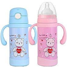 嬰兒寶寶兒童不鏽鋼保溫奶瓶冬季300ml大容量長久保溫兩用 折扣促銷
