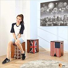 《百嘉美》復古實木儲物收納椅凳/收納箱  (三種花色可選) 衣櫃 斗櫃 麻將桌 型號:I-EB-CH135