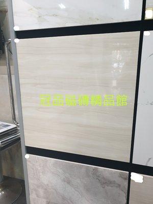 ◎冠品磁磚精品館◎進口精品 高亮釉數位噴墨壁磚-淺黃木紋- 30X60 CM 新北市