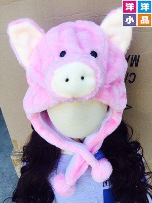 【洋洋小品】【可愛動物帽-粉紅豬】萬聖節化妝表演舞會派對造型角色扮演服裝道具