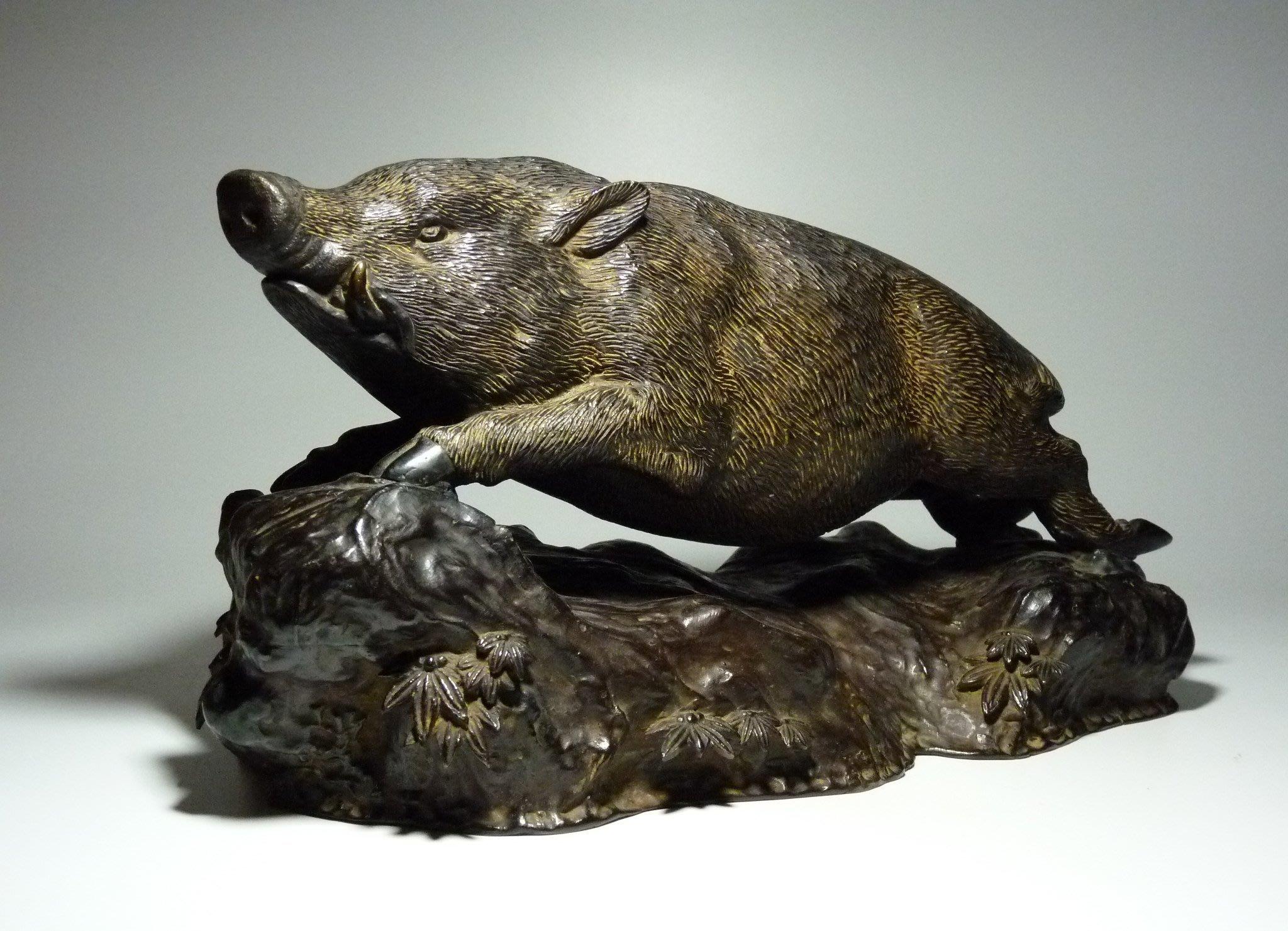 花見小路 90明治大正古銅猪彫刻置物 極美品 明治 寬34.5高17.5深14.5  5.4kg