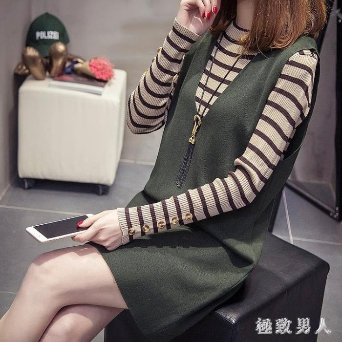 大尺碼兩件式洋裝2018新款胖mm打底裙大碼200斤洋氣套裝針織裙 DN17534