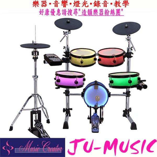 造韻樂器音響- JU-MUSIC - XM E-110SR LED 閃亮亮 電子鼓 另有 Roland Yamaha