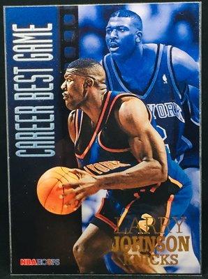 LARRY JOHNSON 1996-97 SKYBOX HOOPS CAREER BEST GAME #334 特卡