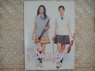 J6331 Sweety   嗨 宣傳單曲 / 保存新 / 劉品言 曾之喬 / Hi Sweety 專輯