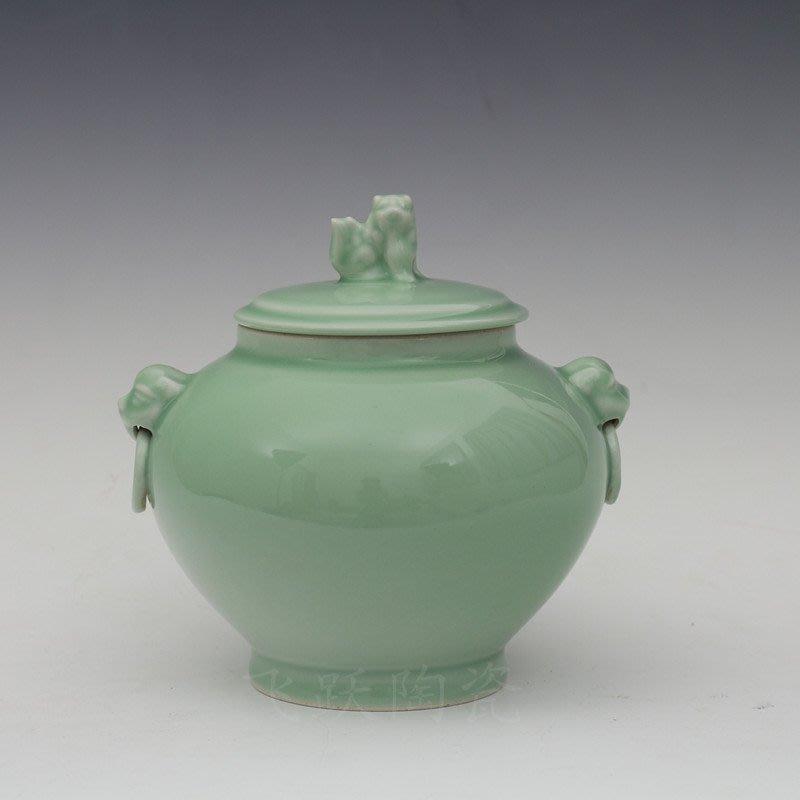 旦旦妙 景德鎮陶瓷器 高溫青釉蓋罐儲物罐茶葉罐 開心陶瓷506