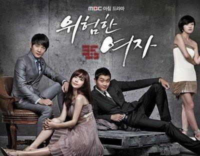 韓劇【危險的女人】2011年