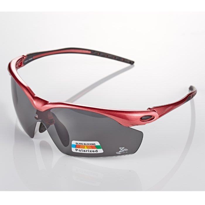 【視鼎Z-POLS太空纖維三代款】新一代TR彈性輕量材質搭載100%Polarized頂級偏光運動眼鏡!(桃紅款)