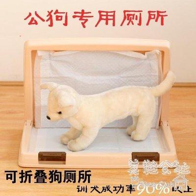 【興達生活】IRIS可折疊狗廁所公狗專用環保樹脂便器