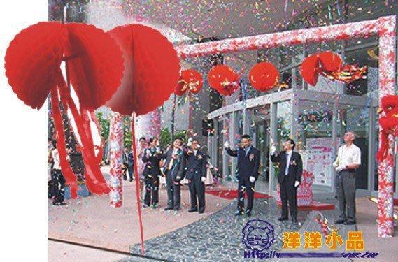 【洋洋小品-開幕彩球60cm不含布條】學校招生/運動會/畢業/舞會/活動/喜慶場地佈置