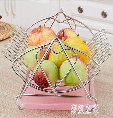 創意水果籃客廳果盤瀝水籃水果收納籃搖擺不銹鋼糖果盤子現代簡約 DR2669