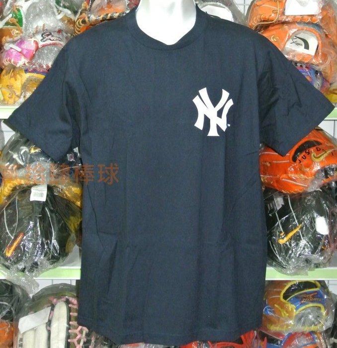 貳拾肆棒球-日本帶回美國職棒大聯盟MLB紐約洋基田中將大個人背號Tee/majestic製作