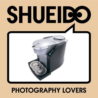 集英堂写真機【全國免運】【現貨】MELITTA 美利塔 MKM-112 B 大容量 滴漏 美式咖啡機 1.0L 黑色