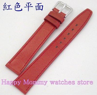 【 幸福媽咪 】網路購物、門市服務 專業錶帶 真皮錶帶 送錶耳彈簧棒 12mm 14mm 16mm 18mm 20mm