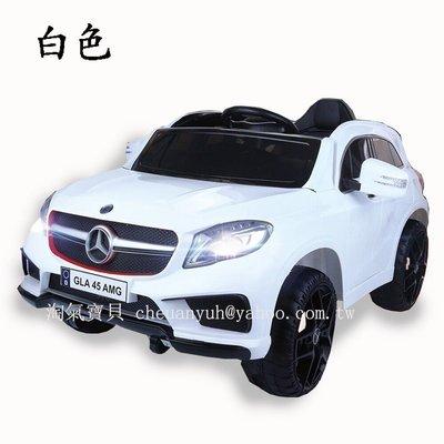 【淘氣寶貝】1011正版奔馳授權GLA45AMG遙控童車   炫酷雙開門 緩啟動功能 雙驅電動童車仿真汽車^_^