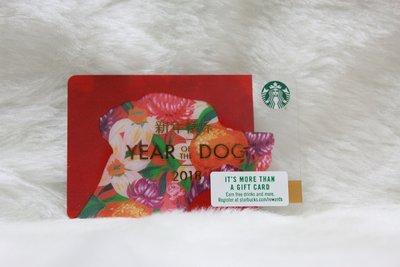 星巴克 STARBUCKS 美國 2017 新年快樂 狗年 禮物 限量 隨行卡 儲值卡 台北市
