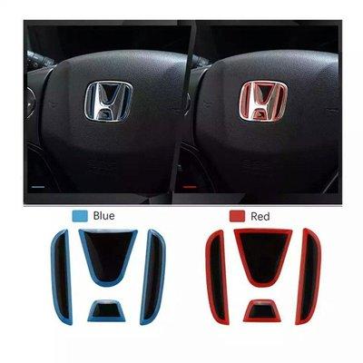 【六號生活館】汽車造型方向盤徽章本田XR-V CR-V smart CRIDER ADJUSTMENT冠的汽車造型方向盤標志徽章貼紙