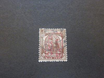 【雲品】日本佔領 馬來西亞 Malaya 1942 Sc N9 Invert Print 倒印 Error FU 庫號#57426