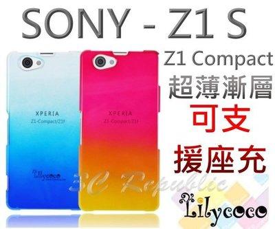 出清 Lilycoco Sony Xp...